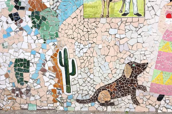 fusterlandia mexican mural